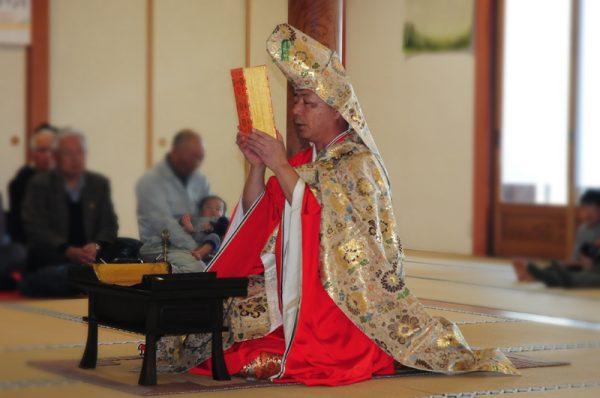 新年大般若祈祷会